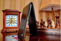 """Фирменный оригинальный вертикальный откидной чехол-флип для Lenovo Sisley S90 черный натуральная кожа """"Prestige"""" Италия"""