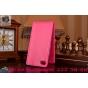 Фирменный оригинальный вертикальный откидной чехол-флип для Lenovo Sisley S90 розовый из качественной импортно..