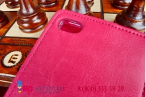 """Фирменный оригинальный вертикальный откидной чехол-флип для Lenovo Sisley S90 розовый из качественной импортной кожи """"Prestige"""" Италия"""