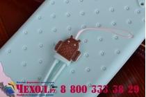 """Фирменная необычная уникальная полимерная мягкая задняя панель-чехол-накладка для Lenovo Sisley S90 """"тематика Андроид в мятном шоколаде"""""""