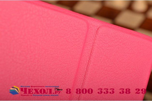 """Фирменный умный чехол-книжка самый тонкий в мире для Lenovo Tab 2 A10-70L / A10-70F (MediaTek MT8732/10.1"""" IPS 1920*1200) """"Il Sottile"""" малиновый кожаный"""
