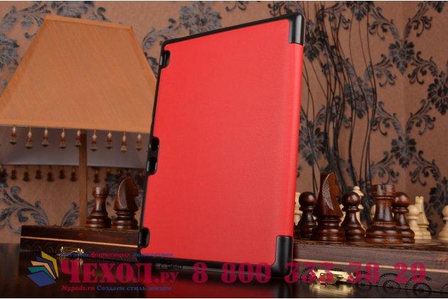 """Фирменный умный чехол-книжка самый тонкий в мире для Lenovo Tab 2 A10-70L / A10-70F (MediaTek MT8732/10.1"""" IPS 1920*1200) """"Il Sottile"""" красный кожаный"""