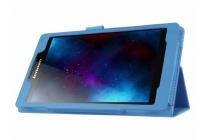 """Фирменный оригинальный чехол обложка с подставкой для Lenovo Tab 2 A7-20F 7.0"""" голубой кожаный"""