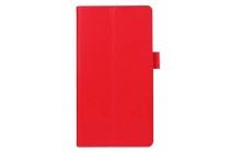 """Фирменный оригинальный чехол обложка с подставкой для Lenovo Tab 2 A7-20F 7.0"""" красный кожаный"""