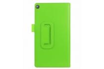 """Фирменный оригинальный чехол обложка с подставкой для Lenovo TAB 2 A7-20F 7.0"""" зелёный кожаный"""