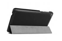 """Фирменный умный чехол-книжка самый тонкий в мире для Lenovo TAB 2 A7-20F 7.0"""" """"Il Sottile"""" черный кожаный"""