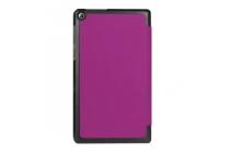 """Фирменный умный чехол-книжка самый тонкий в мире для Lenovo TAB 2 A7-20F 7.0"""" """"Il Sottile"""" фиолетовый кожаный"""