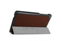 """Фирменный умный чехол-книжка самый тонкий в мире для Lenovo TAB 2 A7-20F 7.0"""" """"Il Sottile"""" коричневый кожаный"""