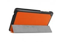 """Фирменный умный чехол-книжка самый тонкий в мире для Lenovo TAB 2 A7-20F 7.0"""" """"Il Sottile"""" оранжевый кожаный"""