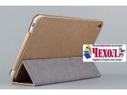 Фирменный чехол-футляр-книжка для Lenovo TAB 2 A7-30DC / A7-30F/A7-30GC/A7-30HC 7.0
