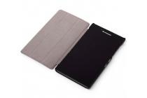 """Фирменный умный чехол-книжка самый тонкий в мире для Lenovo TAB 2 A7-30DC / A7-30F/A7-30GC/A7-30HC 7.0"""" """"Il Sottile"""" фиолетовый кожаный"""