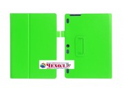 Чехол для Lenovo Tab 2 A10-30 / A10-30L / ZA0D0048RU / ZA0D0053RU /TAB 2 X30 16GB LTE / TB2-X30L  зеленый кожа..