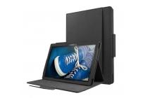 """Фирменный чехол-книжка  из качественной импортной кожи с застёжкой и мультиподставкой для Lenovo Tab 2 A10-30 / A10-30L / ZA0D0048RU / ZA0D0053RU /TAB 2 X30 16GB LTE / TB2-X30L / Tab 3 Business X70L/ X70F/Tab 3 X70F """" черный"""