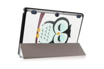 """Фирменный эксклюзивный необычный чехол-футляр для Lenovo Tab 2 A10-30 / A10-30L / ZA0D0048RU / ZA0D0053RU /TAB 2 X30 16GB LTE / TB2-X30L """"тематика Совы"""""""