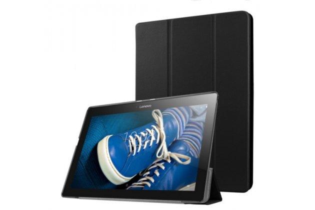 """Фирменный умный тонкий чехол для Lenovo Tab 2 A10-30 / A10-30L / ZA0D0048RU / ZA0D0053RU /TAB 2 X30 16GB LTE / TB2-X30L  """"Il Sottile"""" черный пластиковый"""
