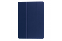 """Фирменный умный тонкий чехол для Lenovo Tab 2 A10-30 / A10-30L / ZA0D0048RU / ZA0D0053RU /TAB 2 X30 16GB LTE / TB2-X30L  """"Il Sottile"""" синий пластиковый"""