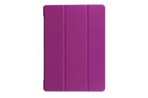"""Фирменный умный тонкий чехол для Lenovo Tab 2 A10-30 / A10-30L / ZA0D0048RU / ZA0D0053RU /TAB 2 X30 16GB LTE / TB2-X30L  """"Il Sottile"""" фиолетовый пластиковый"""