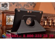 Чехол для планшета Lenovo TAB 2 A10-70F / Tab 2 A10-70L поворотный роторный оборотный черный кожаный..