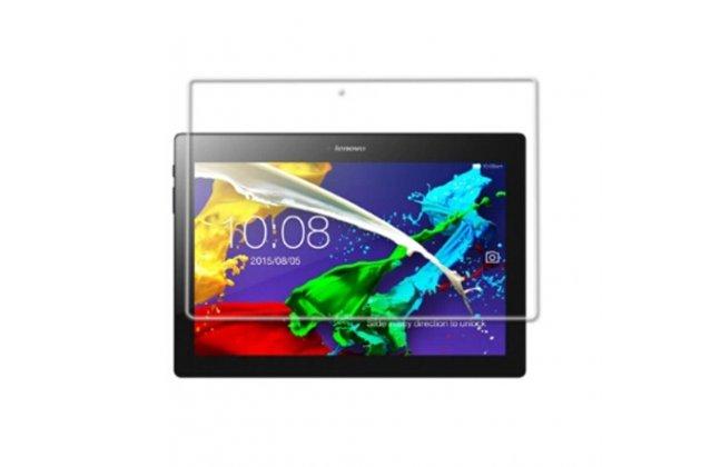 "Фирменная оригинальная защитная пленка для планшета Lenovo Tab 2 A10-70L (MediaTek MT8732/10.1"" IPS 1920*1200) / TAB 2 A10-70F глянцевая"