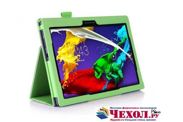 """Фирменный чехол бизнес класса для Lenovo Tab 2 A10-70L / A10-70F (MediaTek MT8732/10.1"""" IPS 1920*1200) с визитницей и держателем для руки зелёный натуральная кожа """"Prestige"""" Италия"""