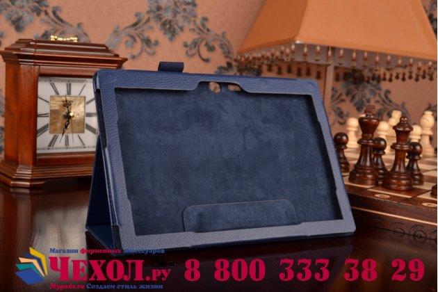 Фирменный чехол обложка для Lenovo TAB 2 A10-70F / Tab 2 A10-70L синий кожаный