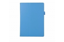 """Фирменный оригинальный чехол обложка с подставкой для Lenovo Tab 2 A10-70L / A10-70F (MediaTek MT8732/10.1"""" IPS 1920*1200) голубой кожаный"""
