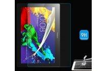 """Фирменное защитное закалённое противоударное стекло премиум-класса из качественного японского материала с олеофобным покрытием для Lenovo Tab 2 A10-70L / A10-70F (MediaTek MT8732/10.1"""" IPS 1920*1200)"""