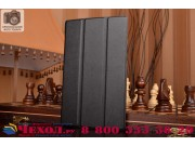 Фирменный умный чехол самый тонкий в мире для планшета Lenovo Tab 2 A8-50F (MediaTek MT8161 /8.0