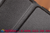 """Фирменный умный чехол самый тонкий в мире для планшета Lenovo Tab 2 A8-50F (MediaTek MT8161 /8.0"""" IPS 1280*800) """"Il Sottile"""" черный кожаный"""
