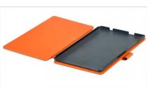 """Фирменный чехол с красивым узором для планшета Lenovo Tab 2 A8-50F/ A8-50L / A8-50LC (MediaTek MT8161 /8.0"""" IPS 1280*800)"""" оранжевый натуральная кожа Италия"""