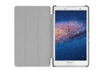 """Фирменный необычный чехол для Lenovo Tab 2 A8-50F/ A8-50L / A8-50LC (MediaTek MT8161 /8.0"""" IPS 1280*800) """" """"тематика книга в Винтажном стиле"""""""