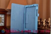 """Фирменный оригинальный чехол обложка с подставкой для Lenovo Tab 2 A8-50F (MediaTek MT8161/8.0"""" IPS 1280*800)/Tab 3 TB3-850F/850M LTE голубой кожаный"""