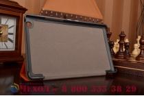 """Фирменный умный чехол-книжка самый тонкий в мире для Lenovo Tab 2 A8-50F (MediaTek MT8161/8.0"""" IPS 1280*800) """"Il Sottile"""" оранжевый кожаный"""