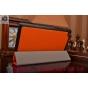 Фирменный умный чехол-книжка самый тонкий в мире для Lenovo Tab 2 A8-50F (MediaTek MT8161/8.0