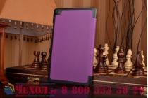 """Фирменный умный чехол-книжка самый тонкий в мире для Lenovo Tab 2 A8-50F (MediaTek MT8161/8.0"""" IPS 1280*800) """"Il Sottile"""" фиолетовый кожаный"""