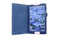 Фирменный оригинальный чехол обложка с подставкой для Lenovo Tab 2 A8-50F/ A8-50L / A8-50LC/Tab 3 TB3-850F/850M LTE синий кожаный