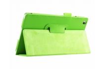 Фирменный оригинальный чехол обложка с подставкой для Lenovo Tab 2 A8-50F/ A8-50L / A8-50LC/Tab 3 TB3-850F/850M LTE зелёный кожаный