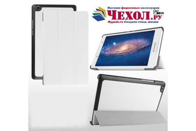 """Фирменный умный чехол-книжка самый тонкий в мире для Lenovo Tab 2 A8-50F/ A8-50L / A8-50LC/Tab 3 TB3-850F/850M LTE """"Il Sottile"""" белый кожаный"""