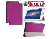 Фирменный умный чехол-книжка самый тонкий в мире для Lenovo Tab 2 A8-50F/ A8-50L / A8-50LC/Tab 3 TB3-850F/850M..