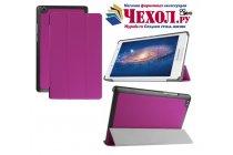 """Фирменный умный чехол-книжка самый тонкий в мире для Lenovo Tab 2 A8-50F/ A8-50L / A8-50LC/Tab 3 TB3-850F/850M LTE """"Il Sottile"""" фиолетовый кожаный"""