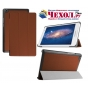 Фирменный умный чехол-книжка самый тонкий в мире для Lenovo Tab 2 A8-50F/ A8-50L / A8-50LC