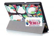 Фирменный необычный чехол для Lenovo Tab 3 Business X70L/ X70F/ TB3-X70L тематика книга Сказочное Дерево