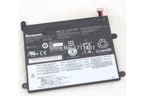 Фирменная аккумуляторная батарея  3.25Ah 25Wh на планшет Lenovo ThinkPad Tablet 1 (42T4963) 2lCP5/67/90 + инструменты для вскрытия + гарантия