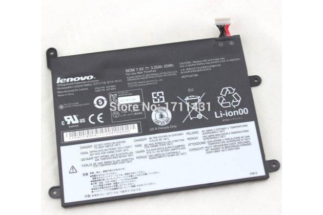 Фирменная аккумуляторная батарея 42T4965 3.25Ah 25Wh на планшет Lenovo ThinkPad Tablet 1 (42T4963) 2lCP5/67/90 + инструменты для вскрытия + гарантия