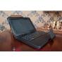 Фирменный чехол со съёмной Bluetooth-клавиатурой для Lenovo ThinkPad Tablet 10 New Z3795 (20C1A00JRT) / Gen 2 ..