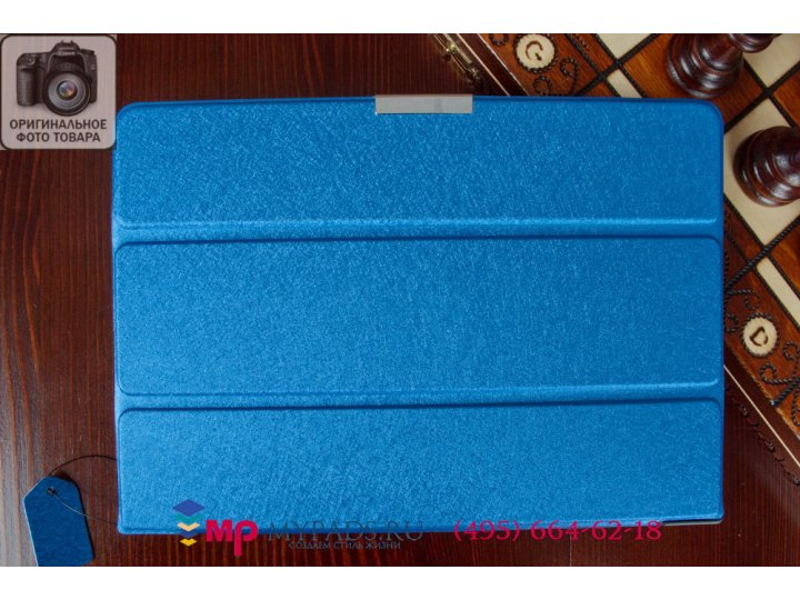 Фирменный умный чехол-книжка самый тонкий в мире для Lenovo ThinkPad Tablet 10 New (20C1A00JRT) / Gen 2 20E300..