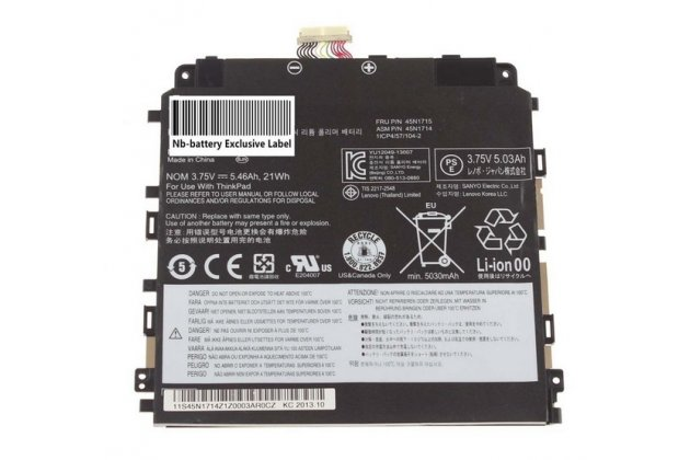 Фирменная аккумуляторная батарея  4970mah 45N1714  на планшет Lenovo Thinkpad Tablet 8 + инструменты для вскрытия + гарантия