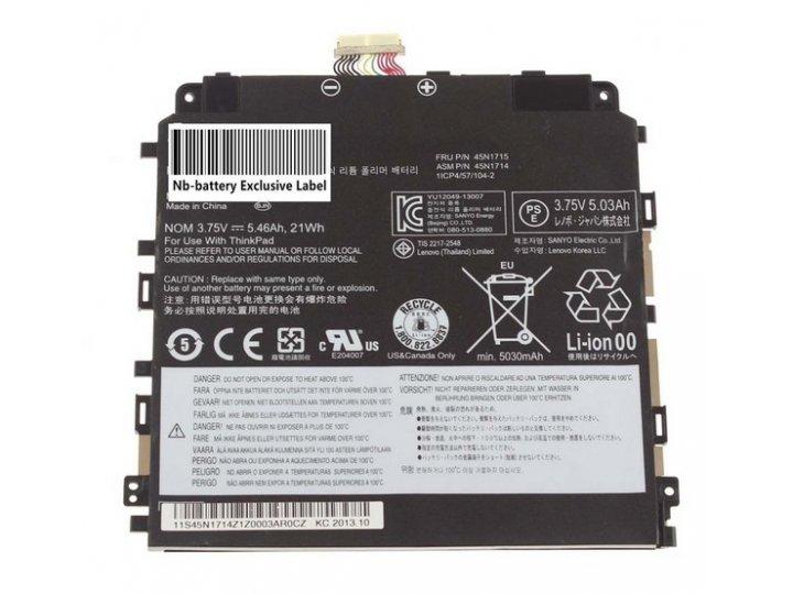 Фирменная аккумуляторная батарея  4970mah 45N1714  на планшет Lenovo Thinkpad Tablet 8 + инструменты для вскры..