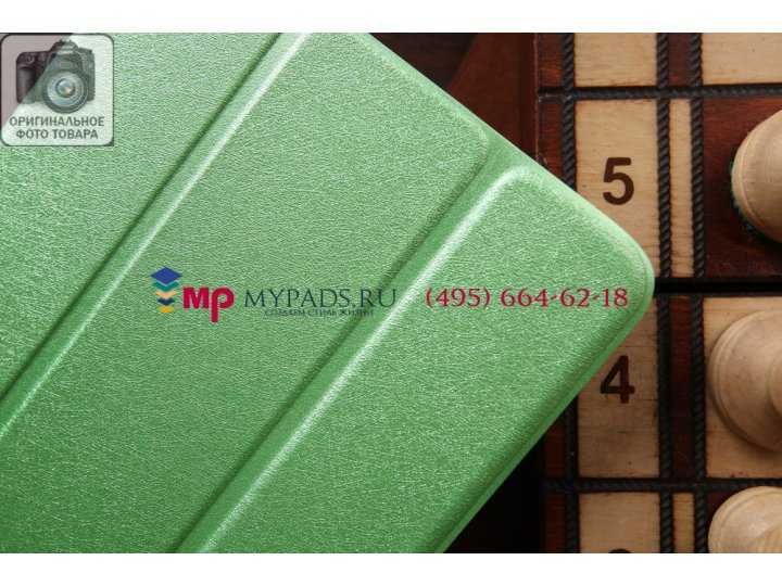 Фирменный умный чехол самый тонкий в мире для Lenovo Thinkpad 8