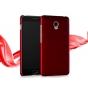 Фирменная задняя панель-крышка-накладка из тончайшего и прочного пластика для Lenovo Vibe S1 красная..